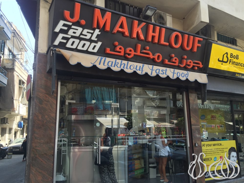 j-makhlouf-sandwiches-fast-food-dora192015-07-29-02-30-47