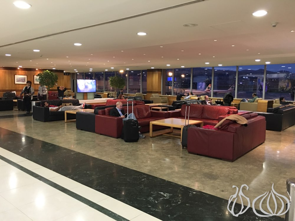 MEA Cedar Lounge: Beirut International Airport ...