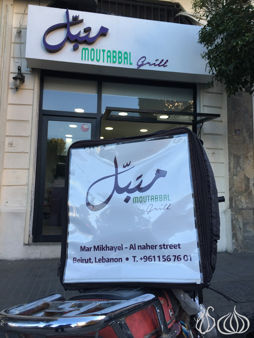moutabbal-grill-mar-mikhael12015-11-30-09-45-53