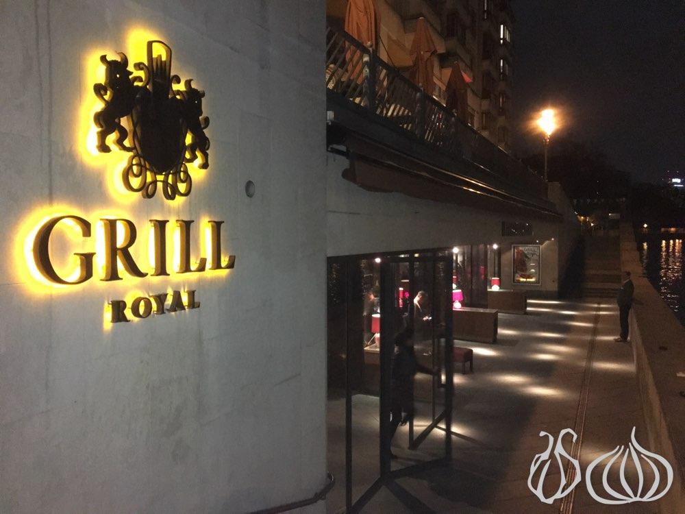 grill royal berlin a restaurant a la mode nogarlicnoonions restaurant food and travel. Black Bedroom Furniture Sets. Home Design Ideas