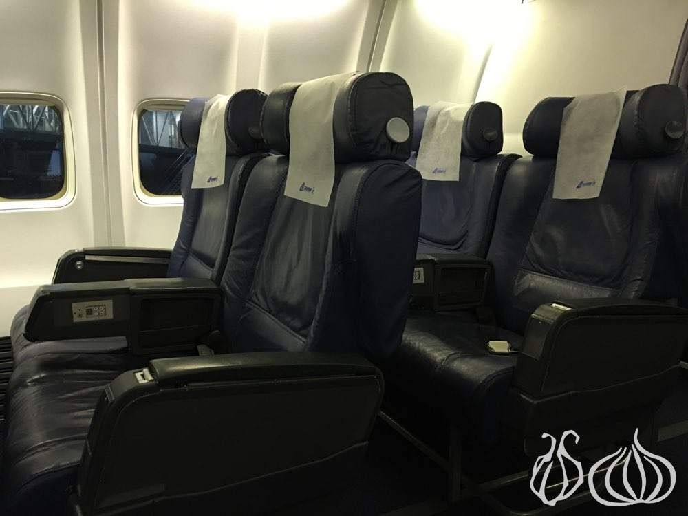Tarom Airlines Flying Business Class To Bucharest