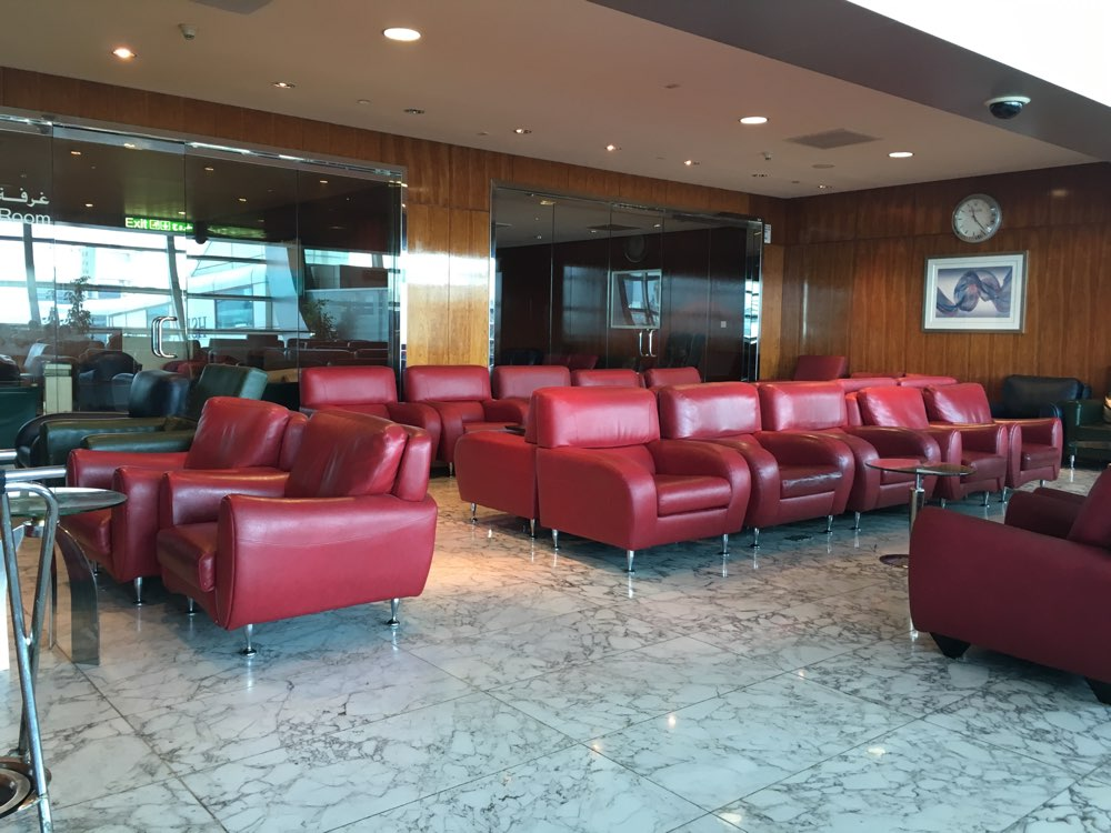 business-lounge-terminal1-dubai-airport342016-03-23-11-52-52