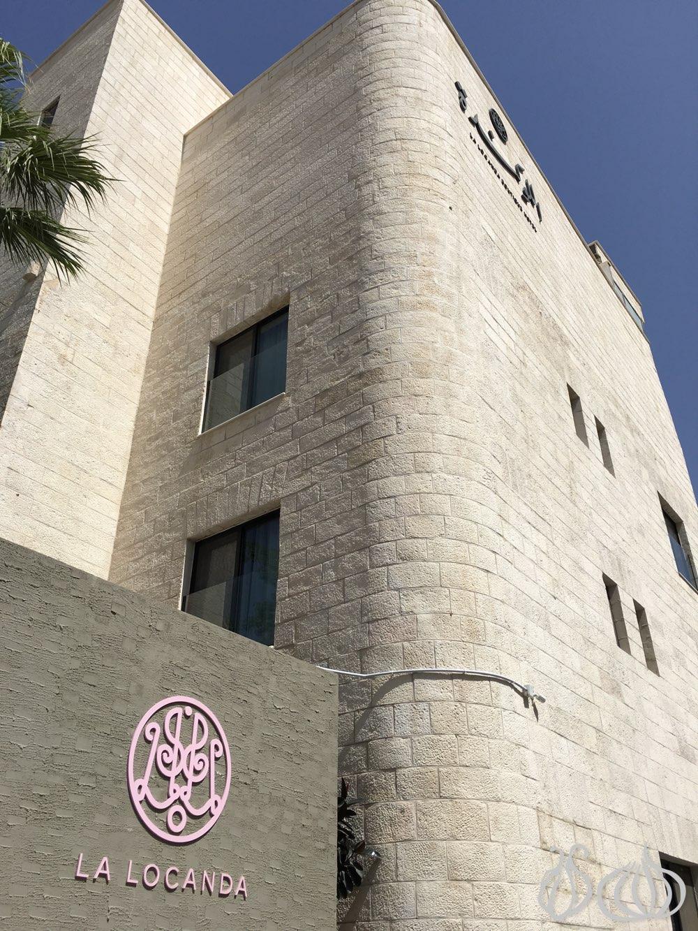 La Locanda Boutique Hotel Amman    Nogarlicnoonions