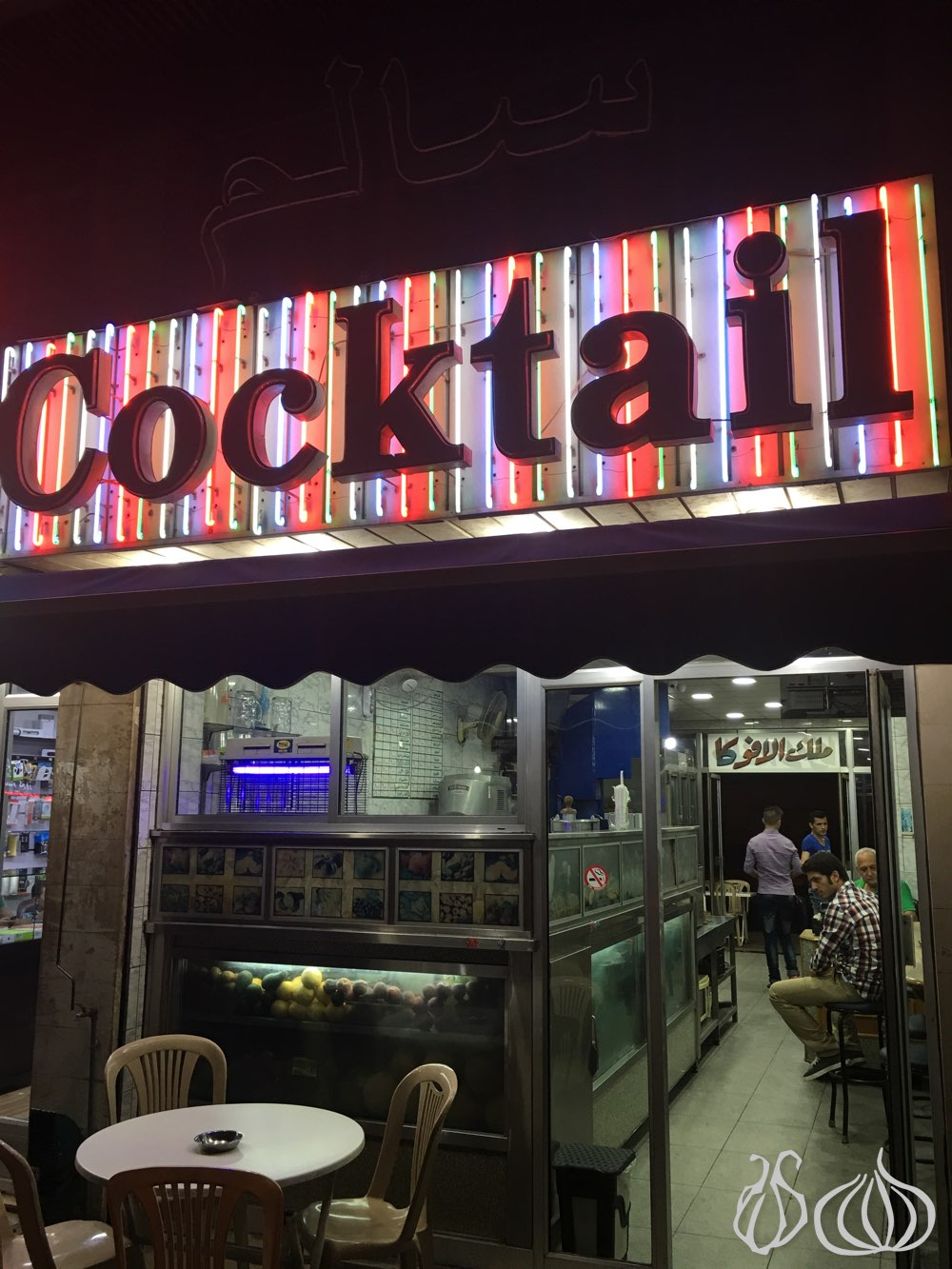 cocktail-salem92016-07-14-01-00-38