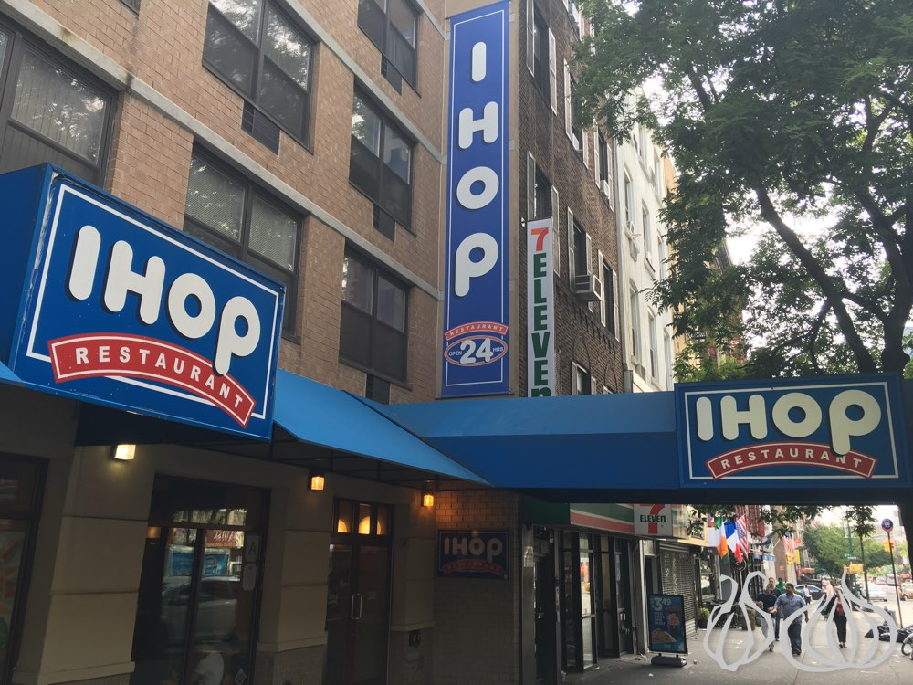 ihop-new-york-breakfast292016-07-21-07-56-57