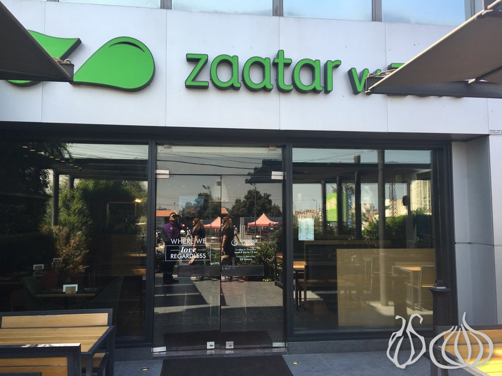 zaatar-w-zeit-new-menu302016-07-26-10-15-09