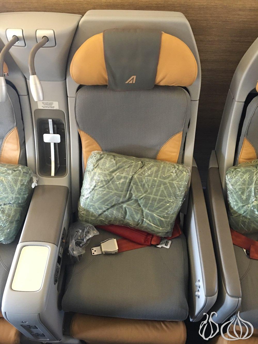 Alitalia Airlines The Premium Economy Cabin