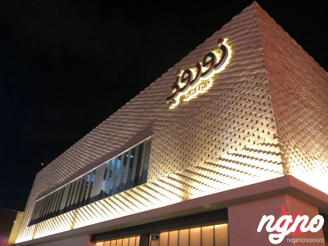zuruni-restaurant-nogarlicnoonions-722018-09-08-03-32-08