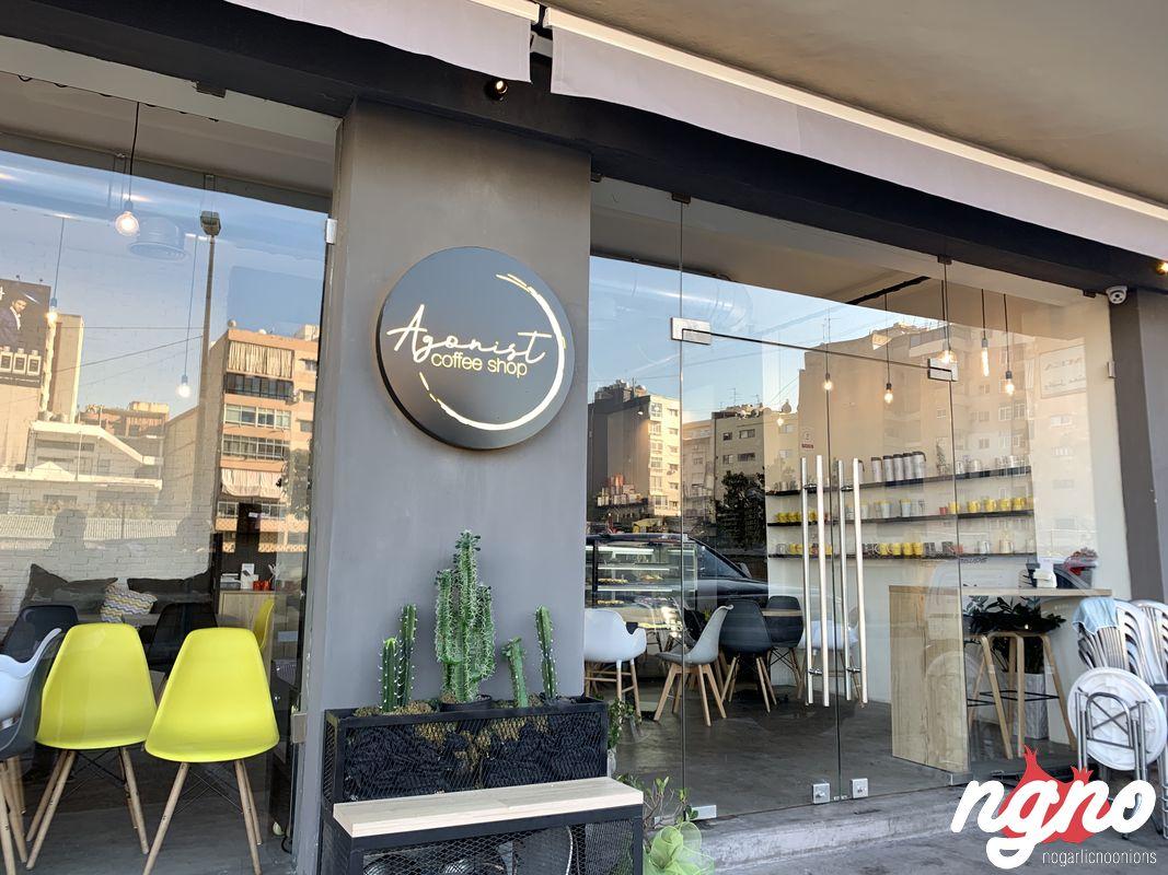 agonist-coffee-shop-nogarlicnoonions-352019-03-26-06-45-05
