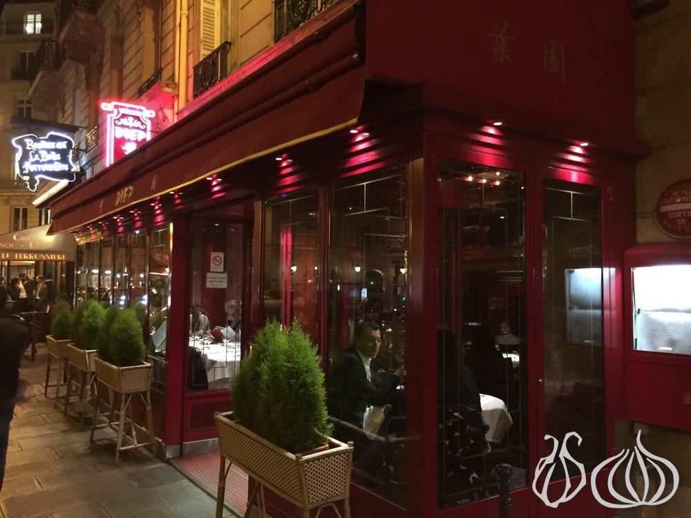 Diep Restaurant Paris Menu