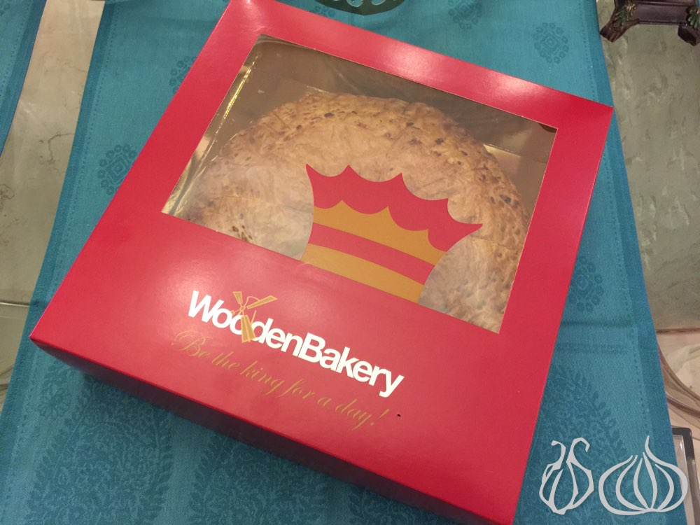 galette-des-rois-king-cake-epiphany-lebanon-nogarlicnoonions392015-01-06-08-18-38
