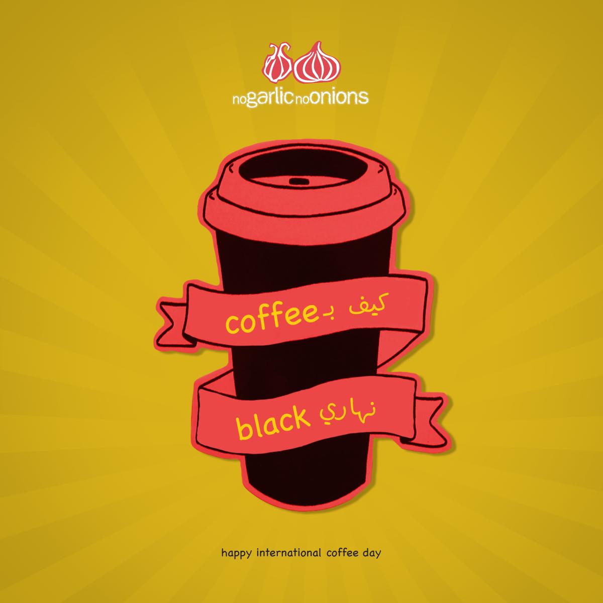 Coffee Anyone? Happy International Coffee Day ...