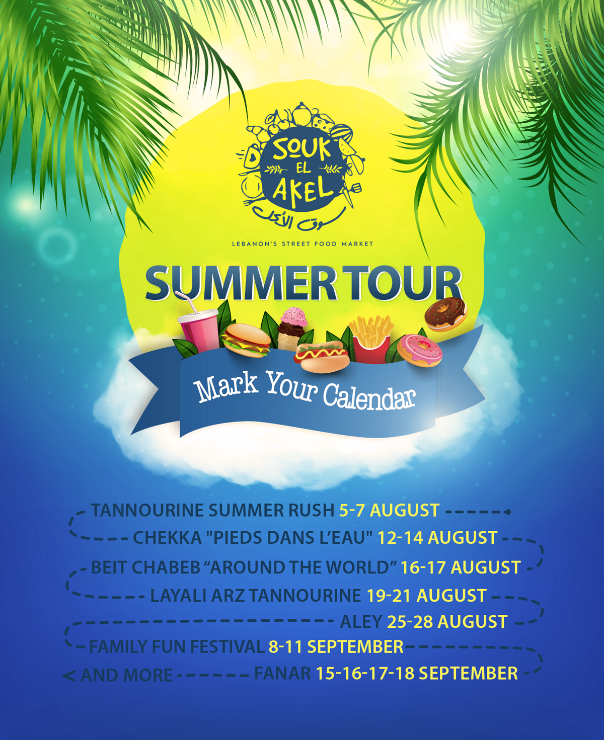 Souk-el-Akl-Summer-Tour