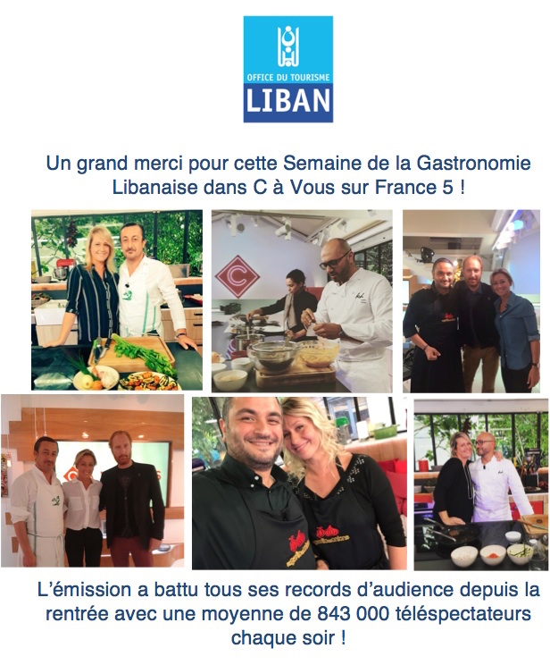 semaine de la gastronomie libanaise dans c vous sur france 5 nogarlicnoonions restaurant. Black Bedroom Furniture Sets. Home Design Ideas