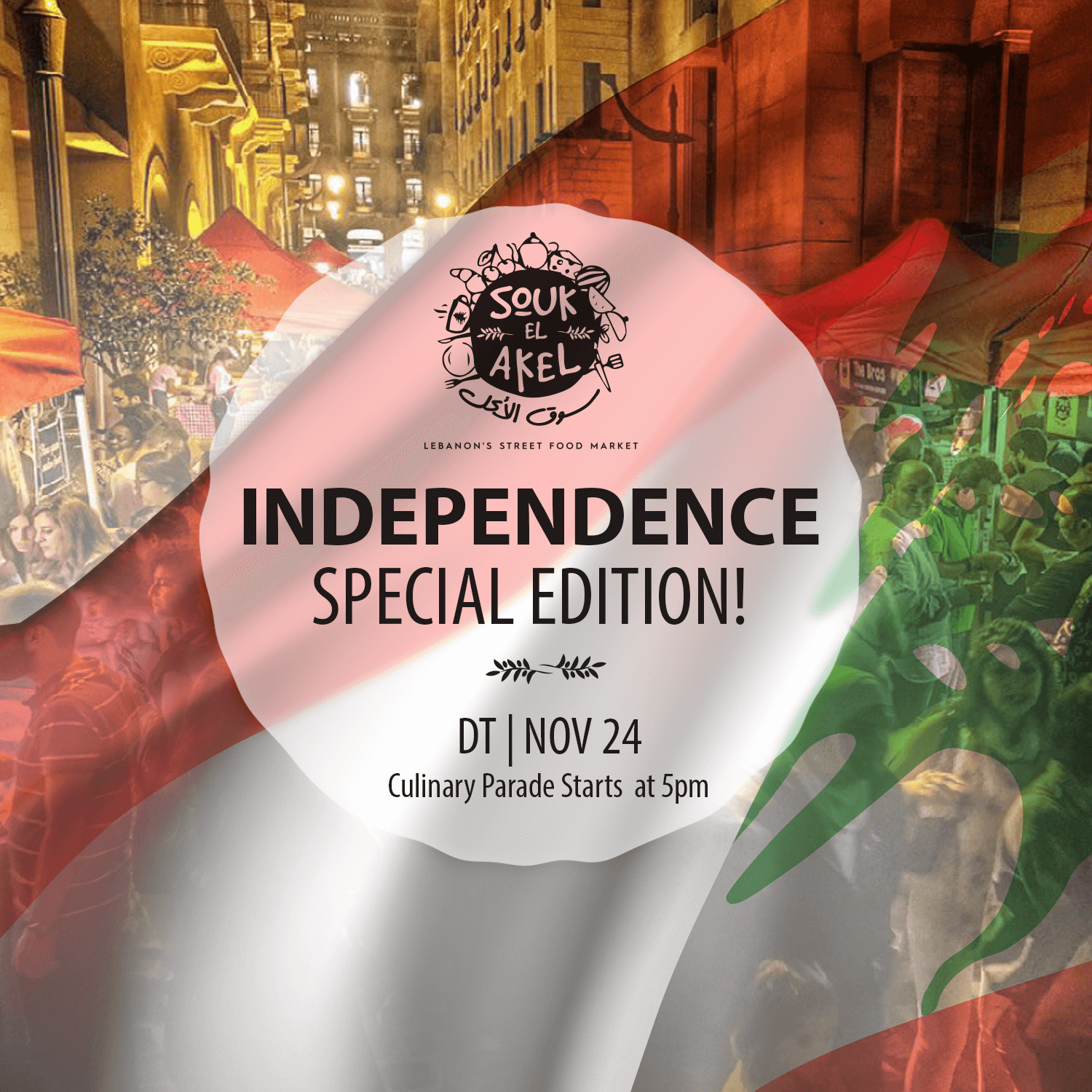 Souk-el-Akl-FB-independence-edition-20161123