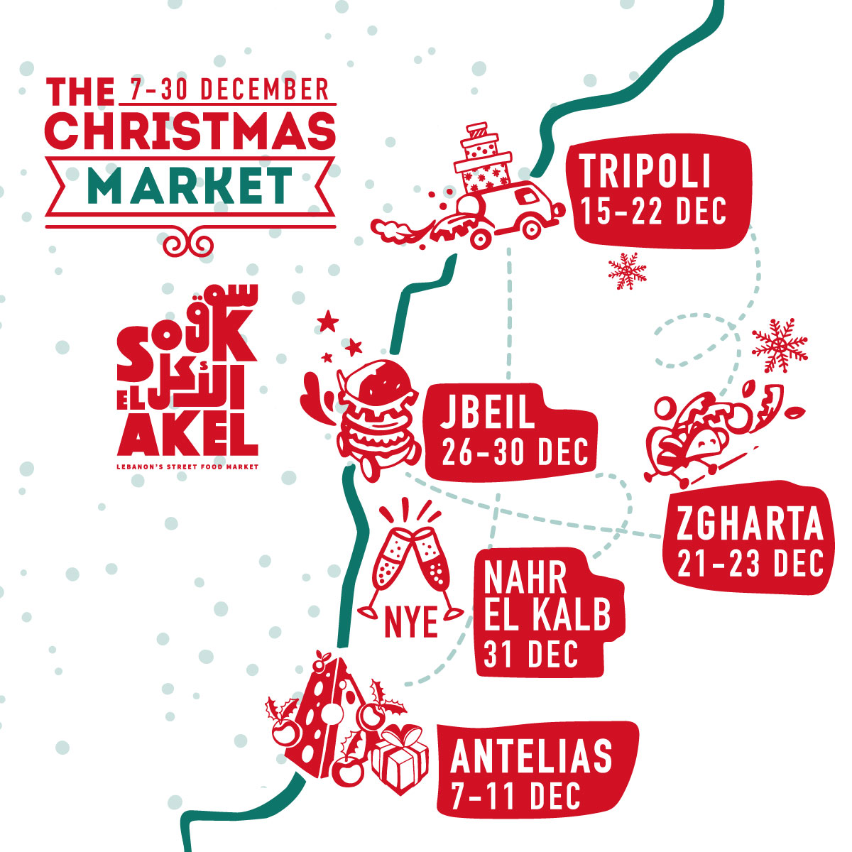 illustration-souk-el-akel-map-christmas