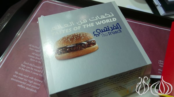 McDonalds_Lebanon_French_Pepper_Burger_Taste_World03