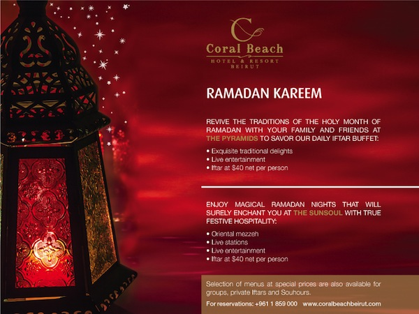 Try A Rich Iftar During Ramadan In One Of Beirut S Fine