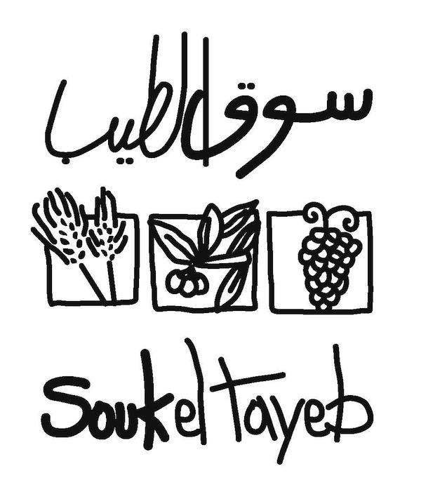 tawlet souk el tayeb at mad 3 copenhagen nogarlicnoonions Restaurant Kitchen Manager Resume Samples august 23 2013