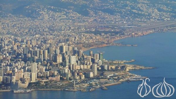 Beirut International Airport Mea New Cedar Lounge Spa