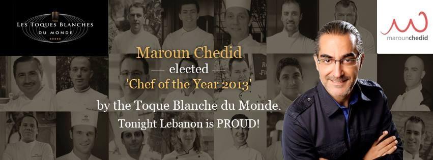 Maroun Chedid Lebanon