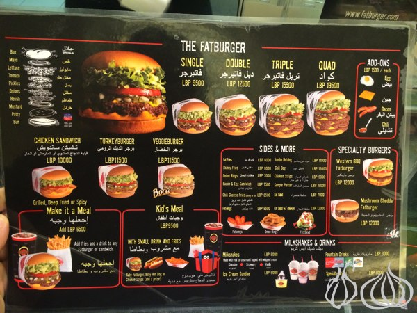Fatburger_Beirut_City_Centre04