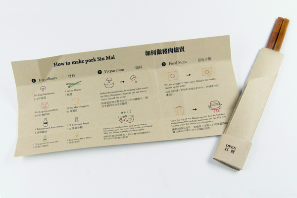Chinese-Teassert-packaging-design3