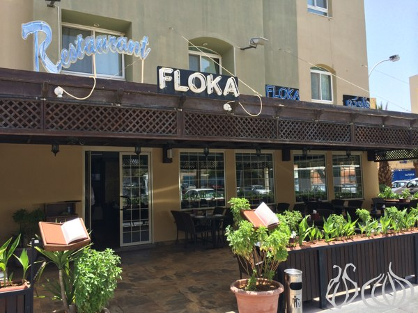 Floka_Aqaba_Restaurant02