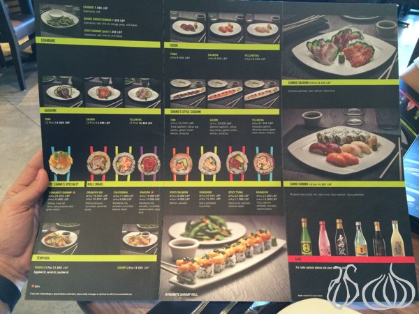 P.F.Chang's_BCC_Sushi12