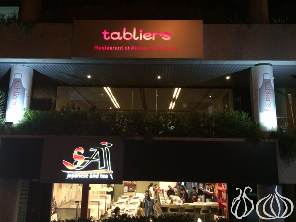 Tabliers_Restaurant_Mtayleb1