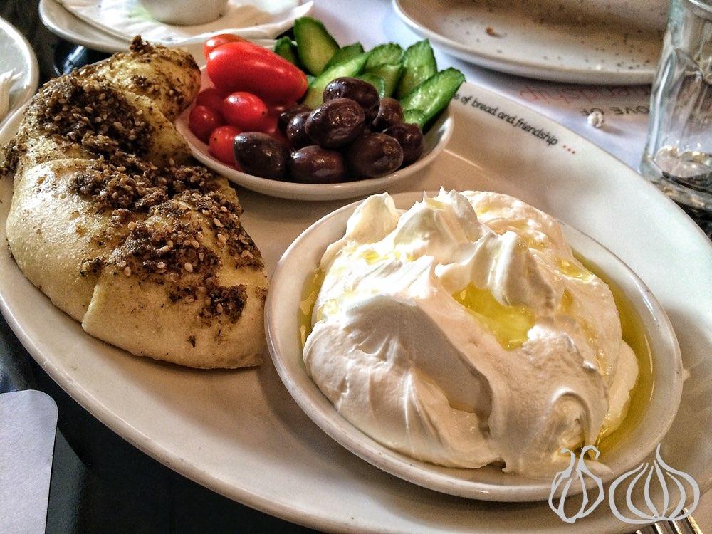 Arabic Food Breakfast Menu