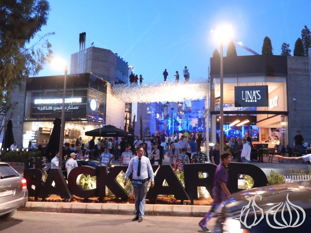 Superb The Backyard: A New Community Of Restaurants In Hazmieh