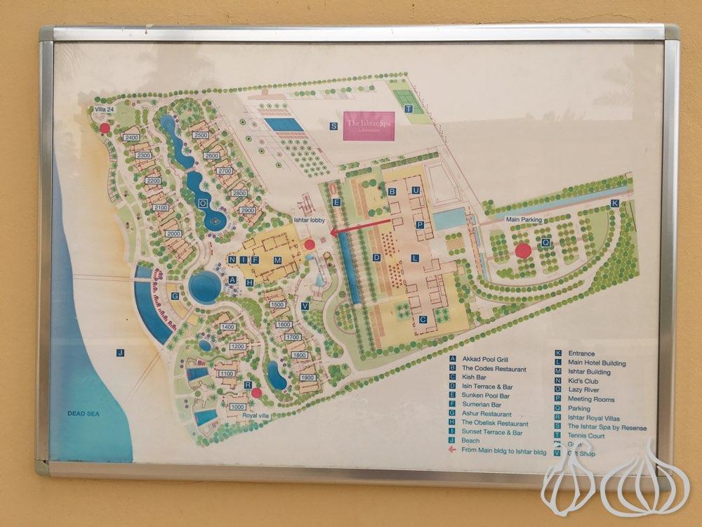 The Kempinski Ishtar Dead Sea :: NoGarlicNoOnions: Restaurant, Food on