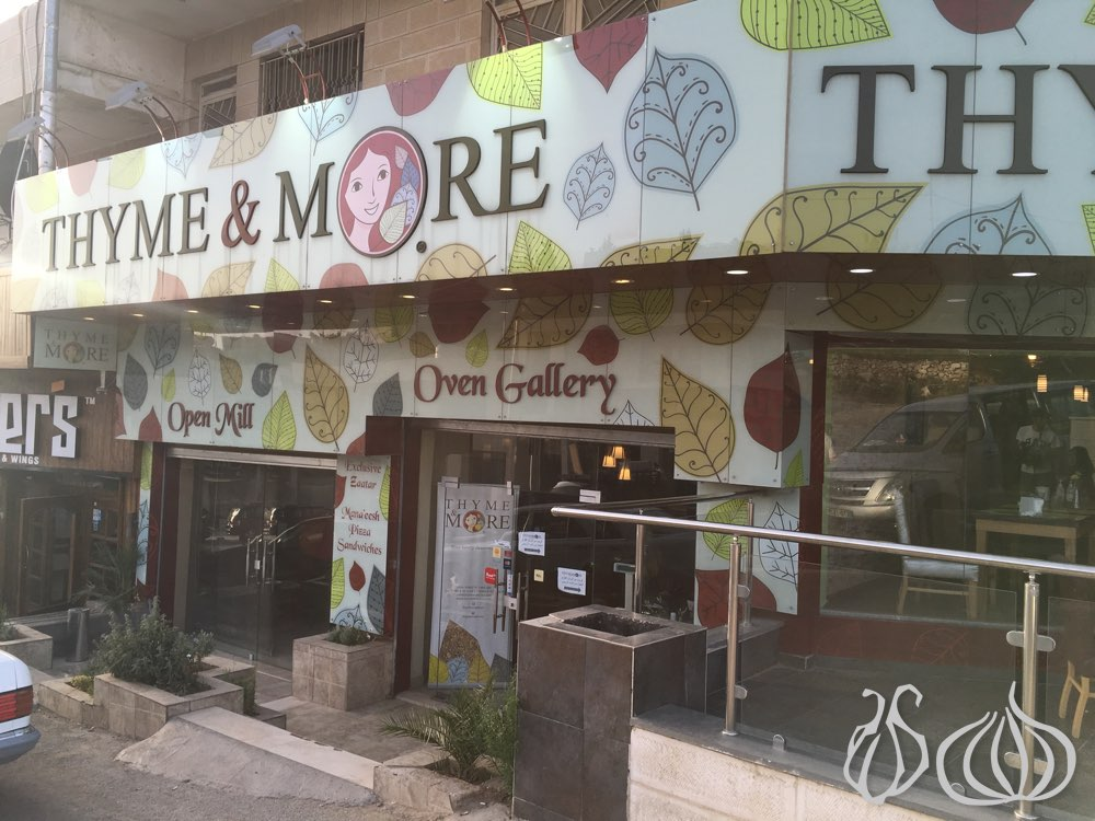 thyme-more-amman252016-06-13-04-23-17