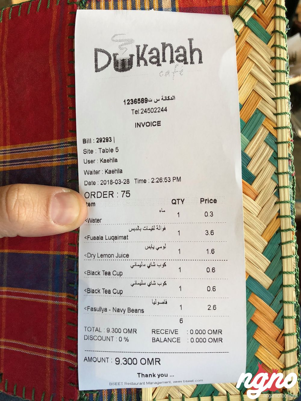 Dukanah: A Traditional Experience in Muscat