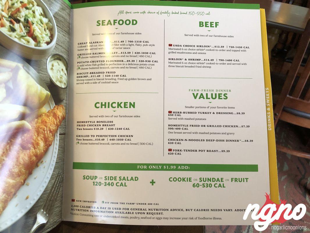 Bob Evans: Unacceptable Food! :: NoGarlicNoOnions: Restaurant, Food ...