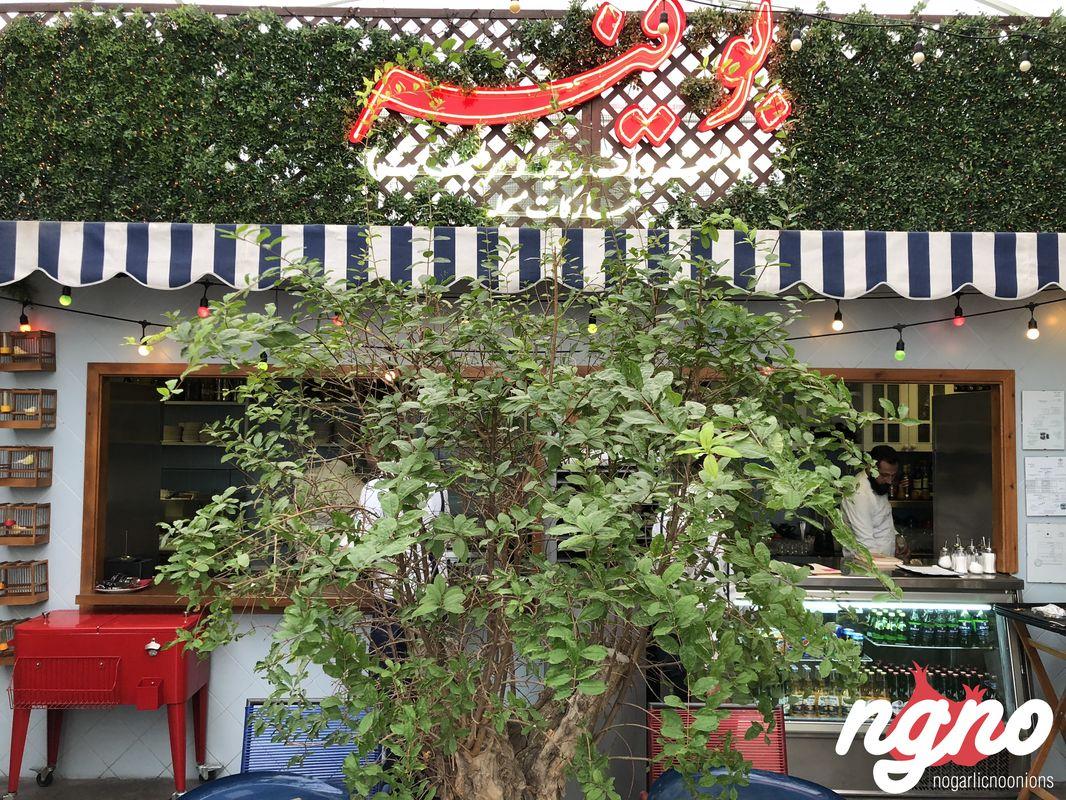 maalem-arteen-restaurant-gemmayze-nogarlicnoonions-1272018-09-06-08-13-36