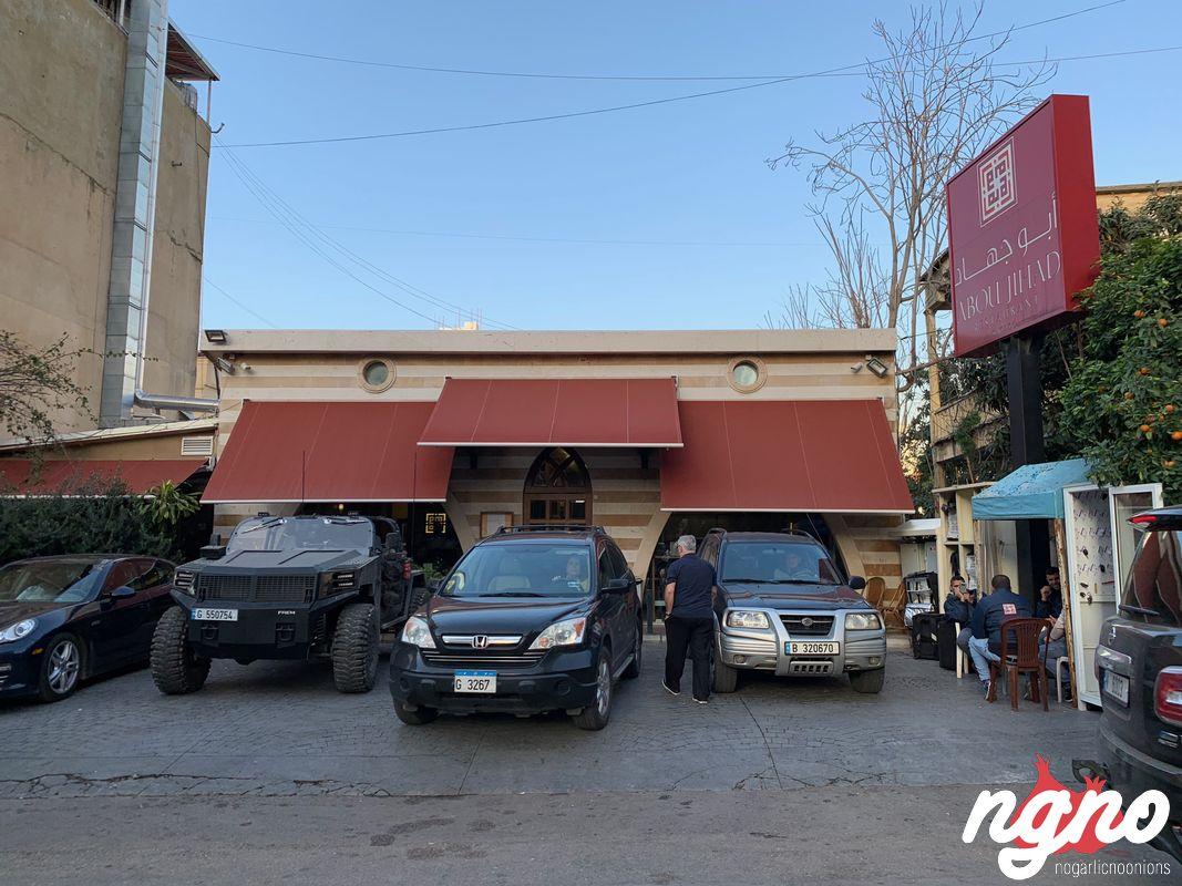 abou-jihad-lebanese-restaurant-nogarlicnoonions-642019-01-23-03-58-06