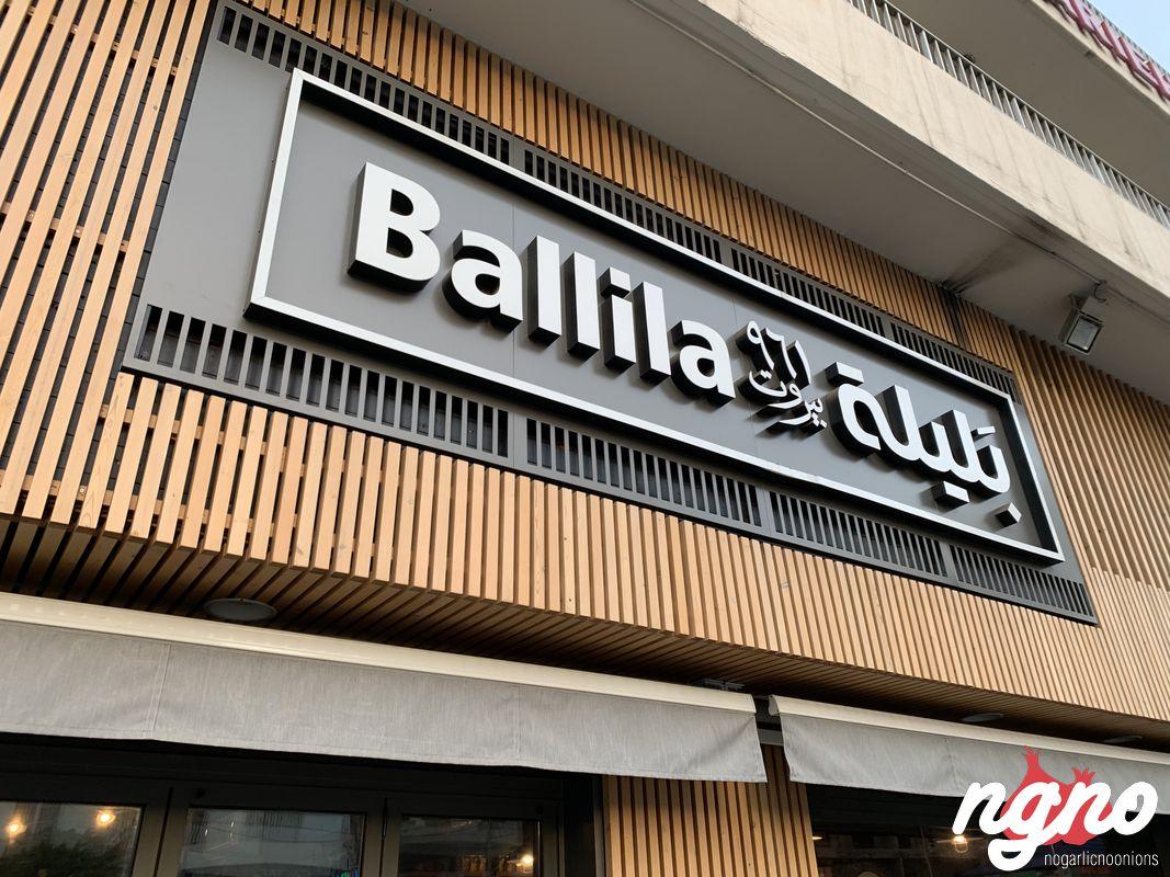 balila-dekwaneh-nogarlicnoonions-882019-01-13-05-17-34