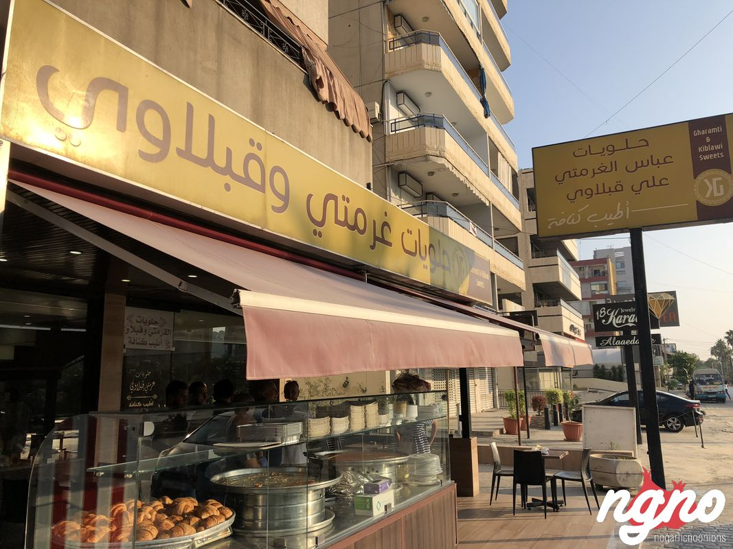 gharamti-kiblawi-sweets-saida-lebanon-nogarlicnoonions-262019-03-03-05-37-59