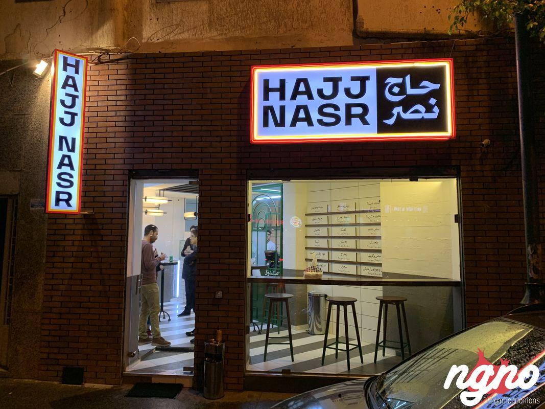hajj-nasr-achrafieh-nogarlicnoonions-272019-03-06-04-49-24