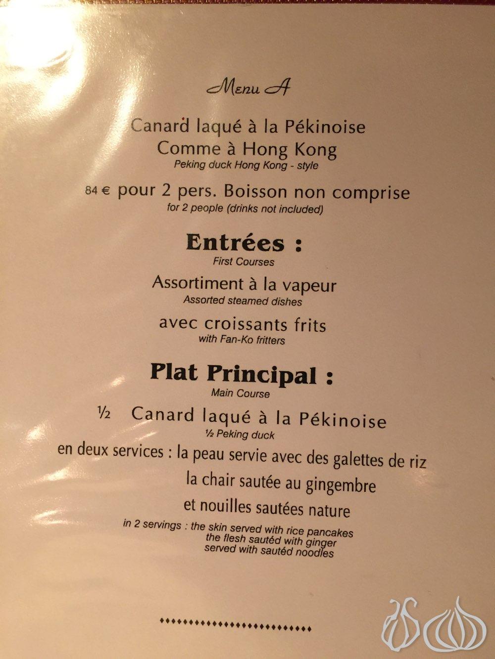 Diep: A Chinese Restaurant in Paris :: NoGarlicNoOnions: Restaurant ...