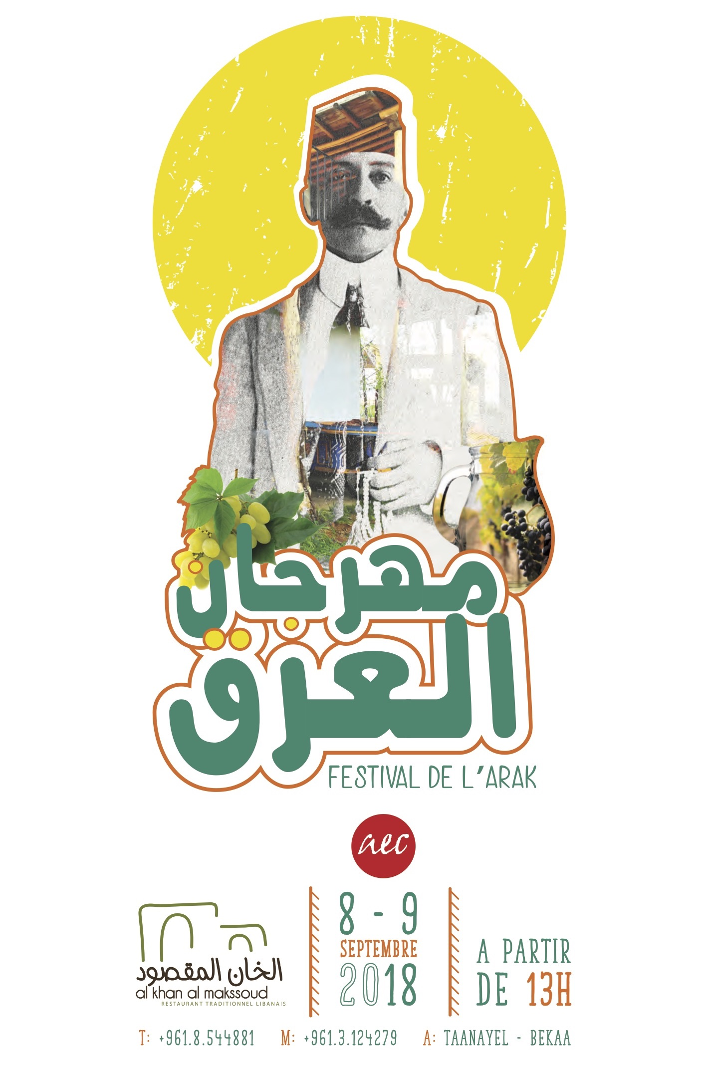Festival de lArak - poster