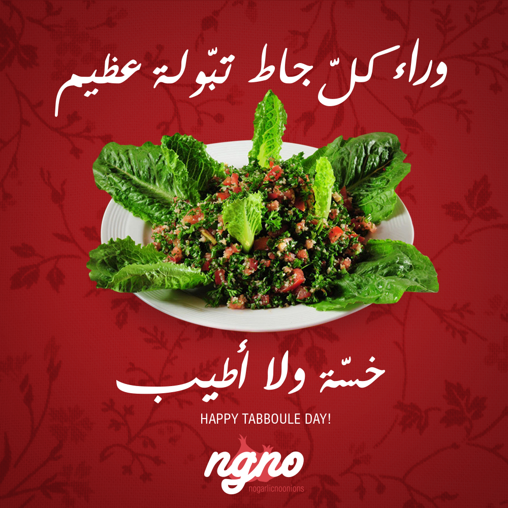 NGNO-tabboule-day