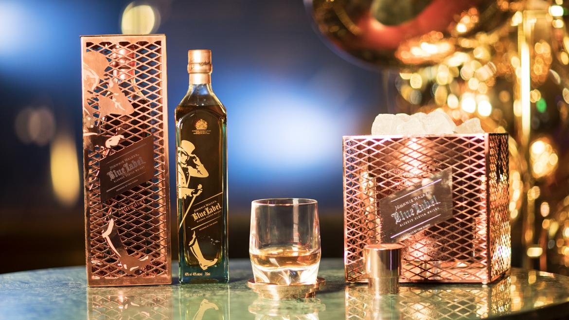 Tom-Dixon-Johnnie-Walker-Blue-Label-Capsule-Series-2-1170x658