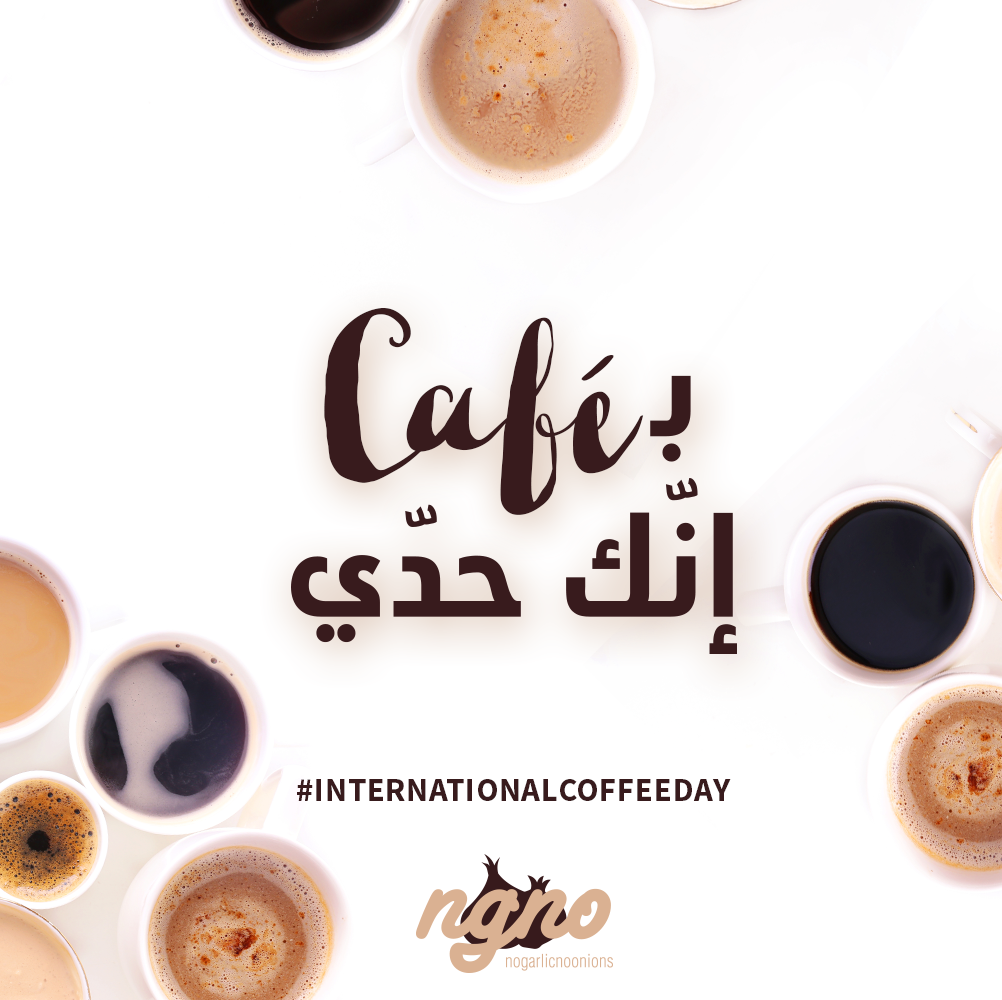 ngno-intl-cofee-day-2018-02