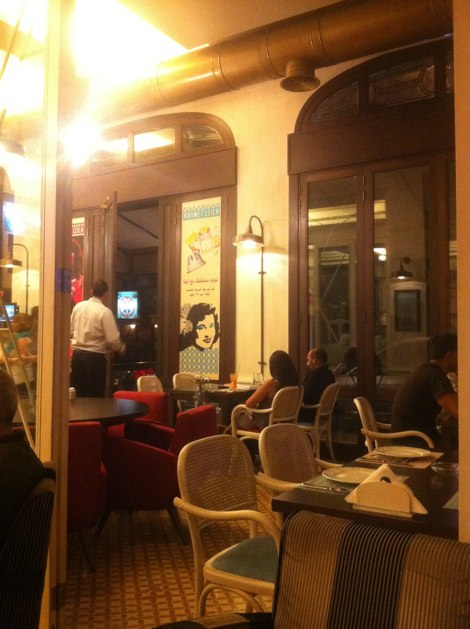 Kahwet Leila Gemmayze, Beirut