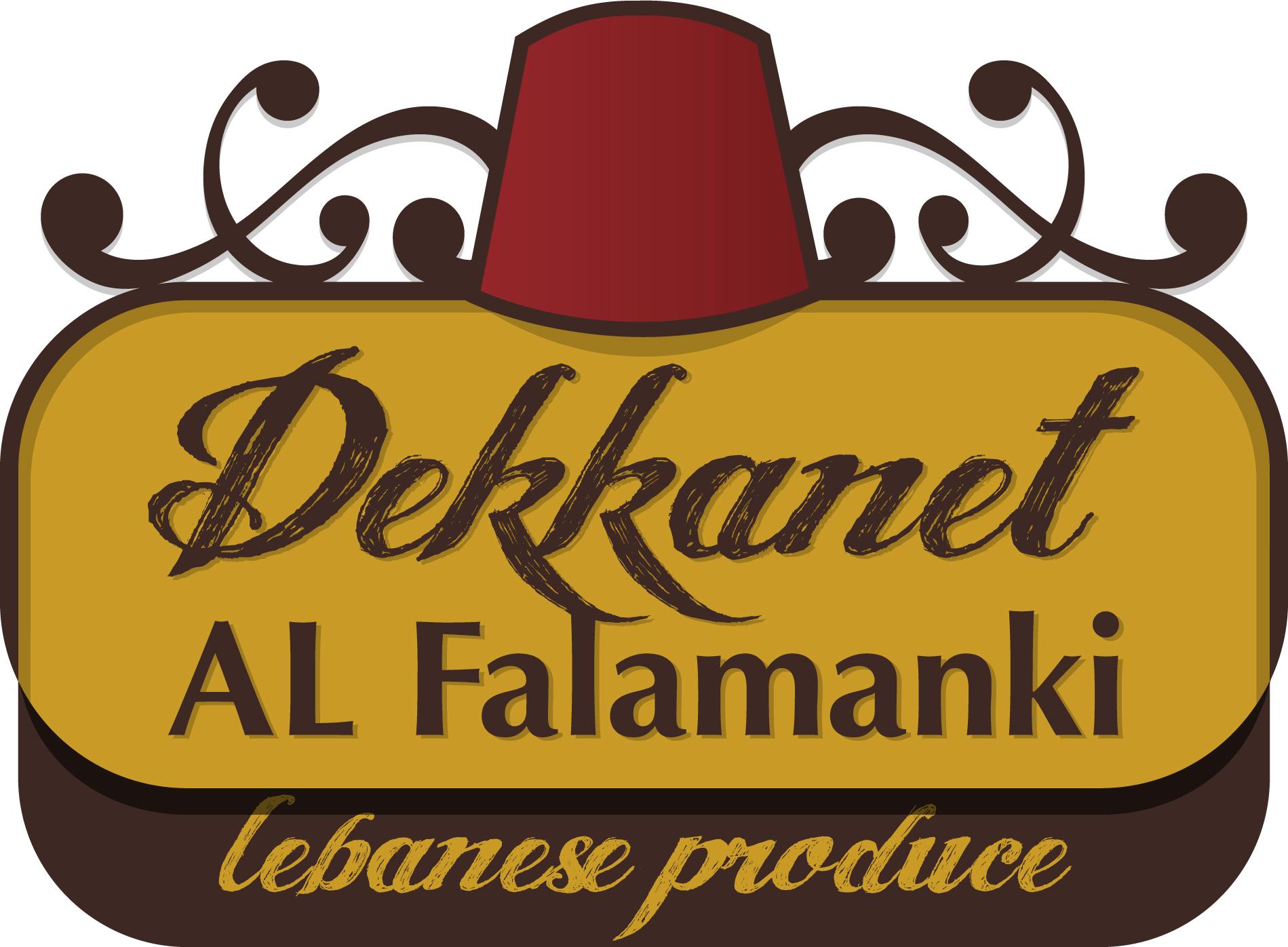 Dekkanet Al Falamanki Takes You Down Memory Lane
