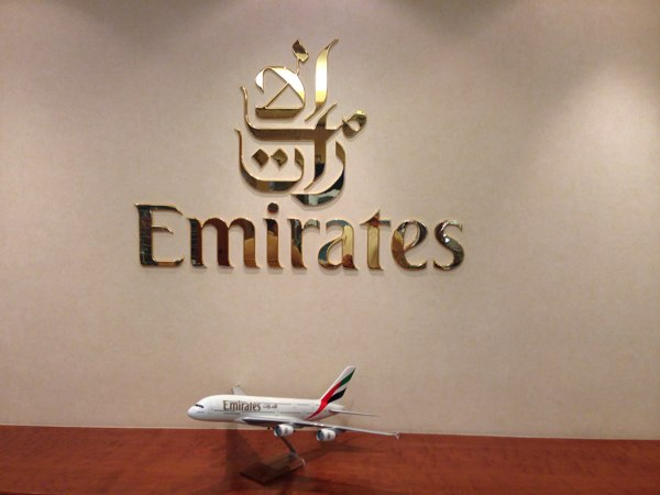 Emirates Business Lounge, Mumbai International Airport
