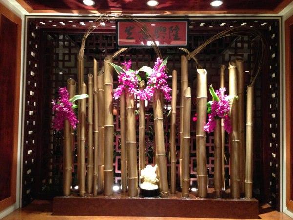 Ming Yang Chinese Restaurant at The Taj Lands Hotel, Mumbai